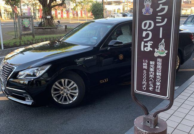 指宿遊覧タクシー