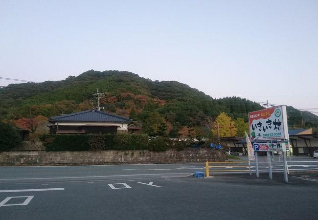 南関いきいき村