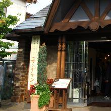 栗の木テラス 小布施店