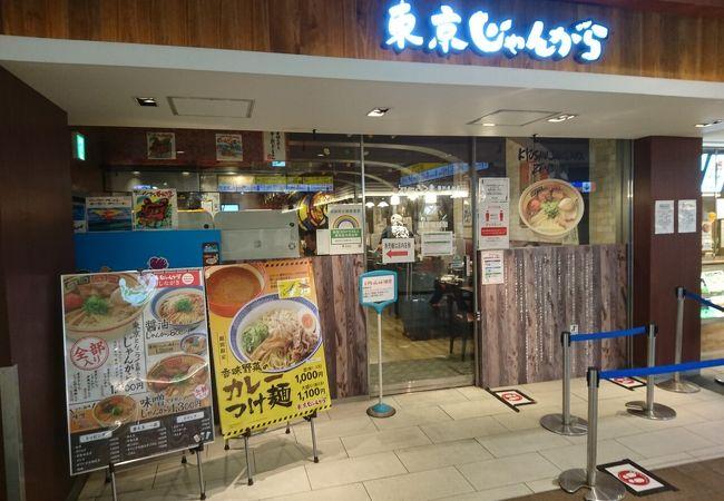 東京じゃんがら ecute上野店