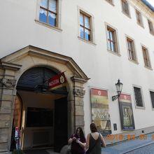 ロブコヴィッツ宮殿
