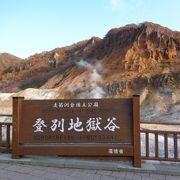 第一滝本館の隣