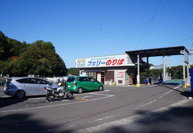 天草・鹿児島国道フェリー