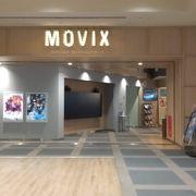 群馬県内最大級の映画館