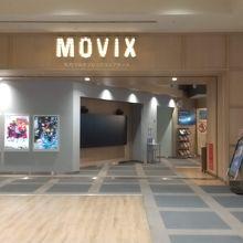 Movix伊勢崎の入口