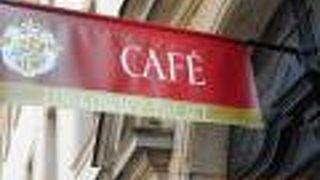 ロブコヴィッツ パレス カフェ