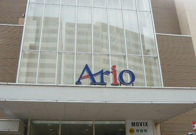 アリオ川口は、川口駅の北側にある総合商業施設で、あらかたものがそろっています。