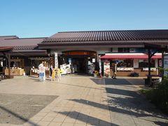 丹波篠山のツアー