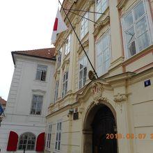 日本大使館(チェコ)
