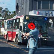 武蔵小金井から新宿