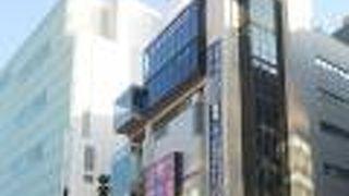 アドホック新宿ビル