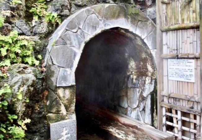 日本三大古泉