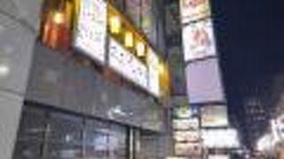 中華居酒屋 三三丸市場