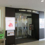 長崎空港のラウンジです