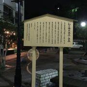 日本三大古泉の1つ