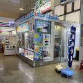 今治地方観光情報センター