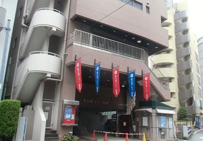 恵比寿 エコー劇場