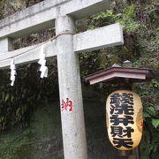 著名な銭洗弁天宇賀福神社