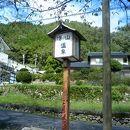 湯の山温泉旧湯治場