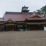 函館の観光名所