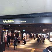福岡グルメの店がたくさんある
