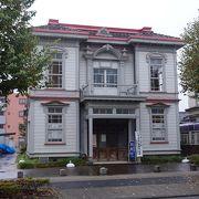 県内最古の洋風医院建築