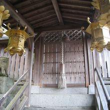 「興津島神社」