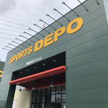 スポーツデポ (りんくう店)
