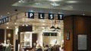 PLST (イオンモールKYOTO店)