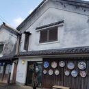 伊万里市陶器商家資料館