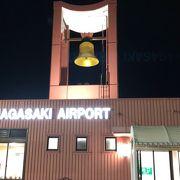世界初の海上空港!