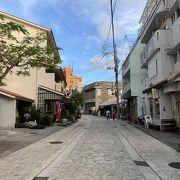 おしゃれな石畳通りで沖縄の焼物の歴史を満喫しましょう