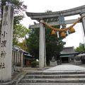 小浜神社 お城まつり