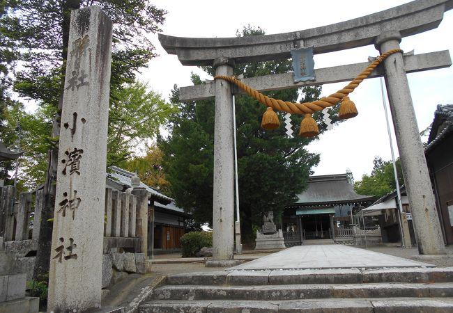 小浜城址にある神社