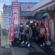 小樽駅のそばにあります