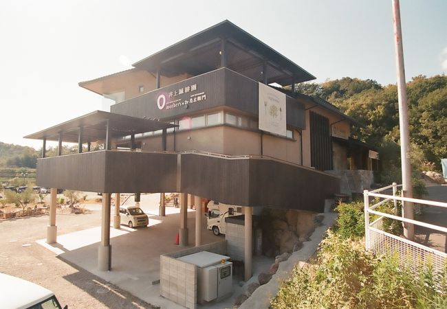 井上誠耕園(らしく園)