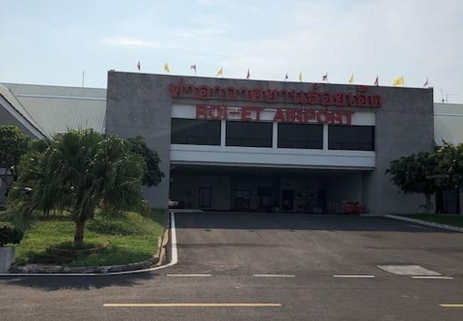 ロイエット空港 (ROI)