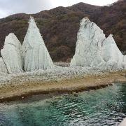 津軽海峡に面した神秘の奇岩群