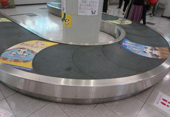 パンダの空港