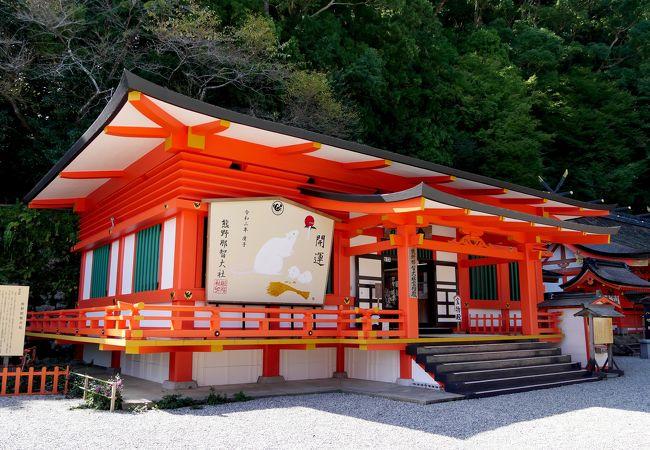熊野那智大社 宝物殿