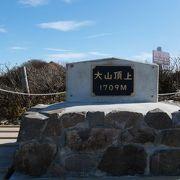 中国地方唯一の日本百名山。日本海を眺める絶景に満足。