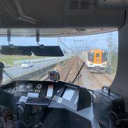 名古屋と大阪を結ぶリーズナブル特急