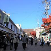 軽井沢のお土産を買うならココ