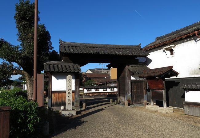 松山西口関門 (黒門)