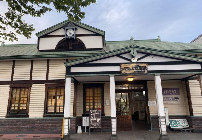 無人駅にある素敵なカフェ