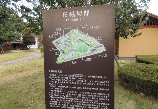 飯坂温泉の足湯の人気スポット