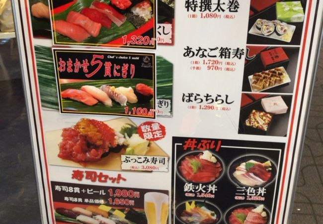 搭乗前にサクッとお寿司
