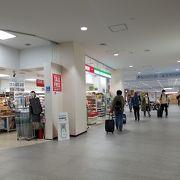 ピカピカの空港