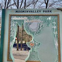 ムーミンバレーパーク