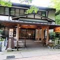 軽井沢の昔を今につなぐ旅館
